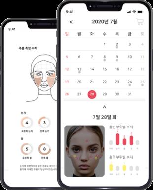 모바일 앱 1-1