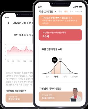 모바일 앱 1-2
