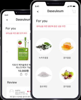 모바일 앱 1-3
